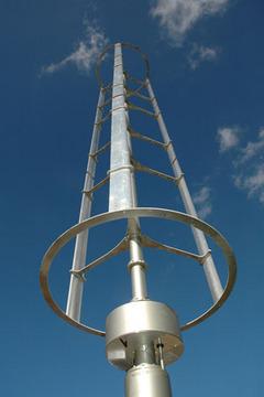 Wind spire